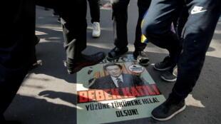 Ouïgour - Xinjiang - manifestation