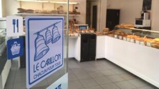 Une boulangerie parisienne membre du réseau Le Carillon.