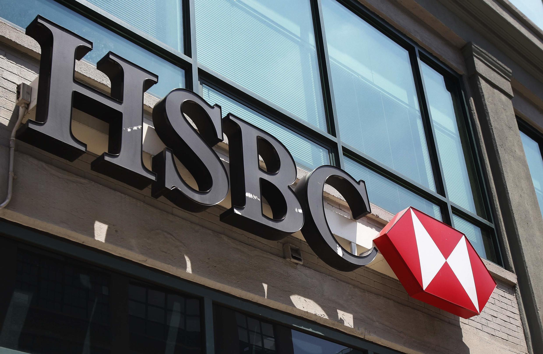 Le bâtiment de la branche new-yorkaise d'HSBC.