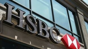 Edificio de la HSBC en Nueva York.