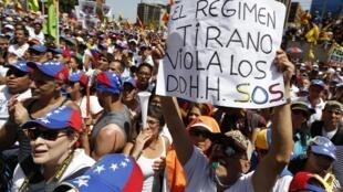 委內瑞拉最近六周來連續爆發反政府示威活動。