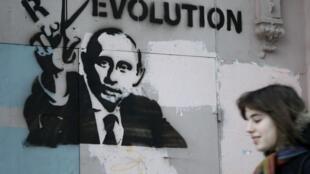 En un muro de Moscú, la imagen de Vladimir Putin como presidente de Rusia