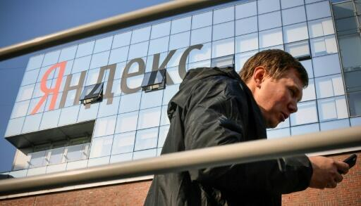 Russian internet giant Yandex launched its first smartphone on Wednesday