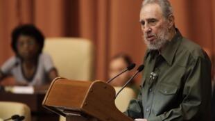 La séance extraordinaire du Parlement avait été convoquée à la demande de Fidel Castro pour discuter du risque d'une guerre nucléaire entre les Etats-Unis et l'Iran.