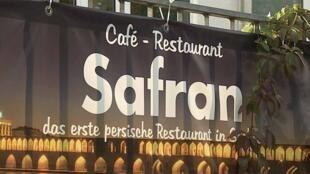 """رستوران ایرانی """"زعفران"""" در شهر """"کمنیتس"""" آلمان، در سال مورد حمله راستگرایان قرار گرفت."""