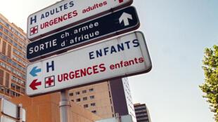 Pulo em Paris 000_APP2002101676903