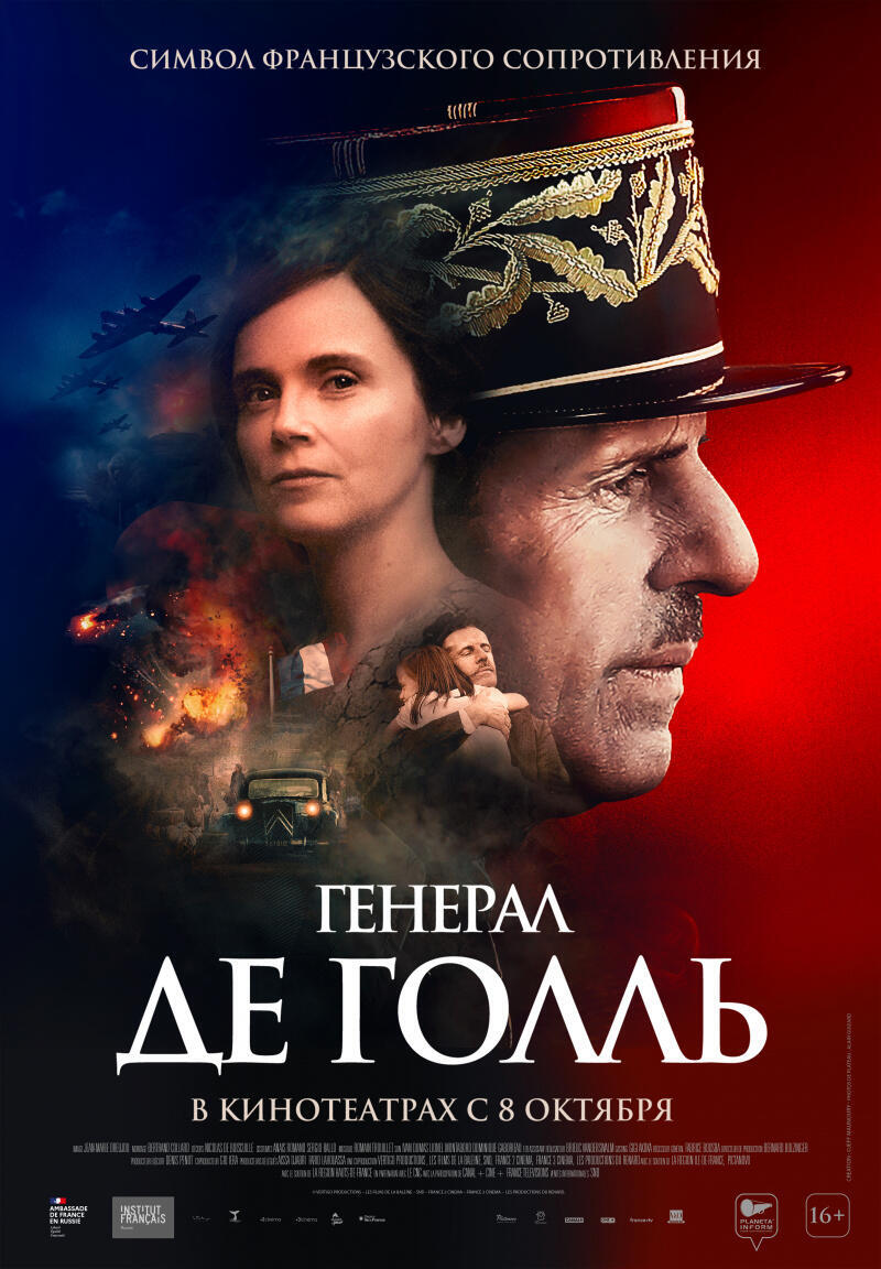 kinopoisk.ru-De-Gaulle-3557207