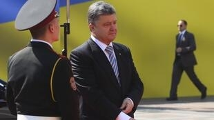 Rais wa Ukraine, Petro Poroshenko ambaye amekula kiapo leo