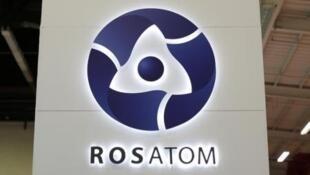 В Росатоме полагают, что радиоактивный рутений мог появиться в атмосфере России и Европы из-за аварии на спутнике
