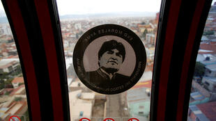El 21 de febrero de 2016 es la fecha en la que Evo Morales perdió un referendo sobre su repostulación.