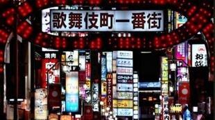 图为日本旅游吸睛景点