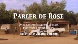 Affiche du documentaire d'Isabel Coixet «Parler de Rose, prisonnière de Hissène Habré».
