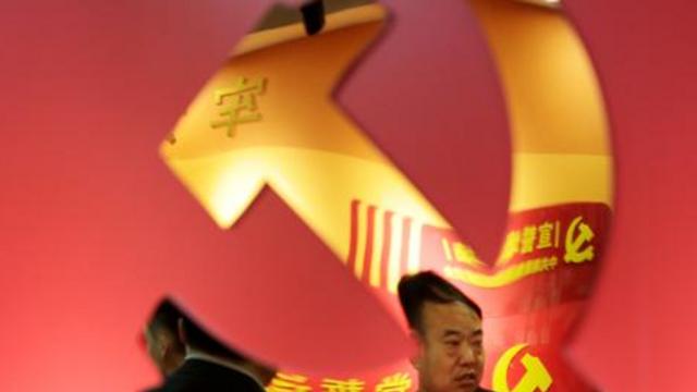 195万中共党员信息据报外泄 涉及各行各业(photo:RFI)