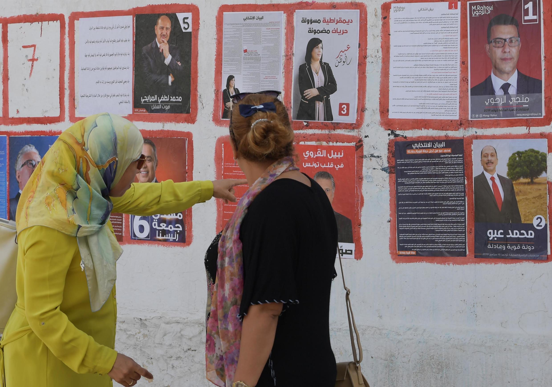 Агитация перед президентскими выборами в Тунисе