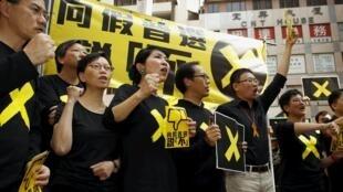 香港泛民主党议员在街头示威反对政府选举改革,2015年4月26日。