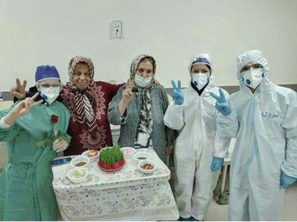 بیمارستان رازی در رشت حول هفت سین برای تحویل سال