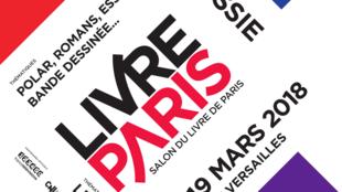 Salon du Livre de Paris 2018.