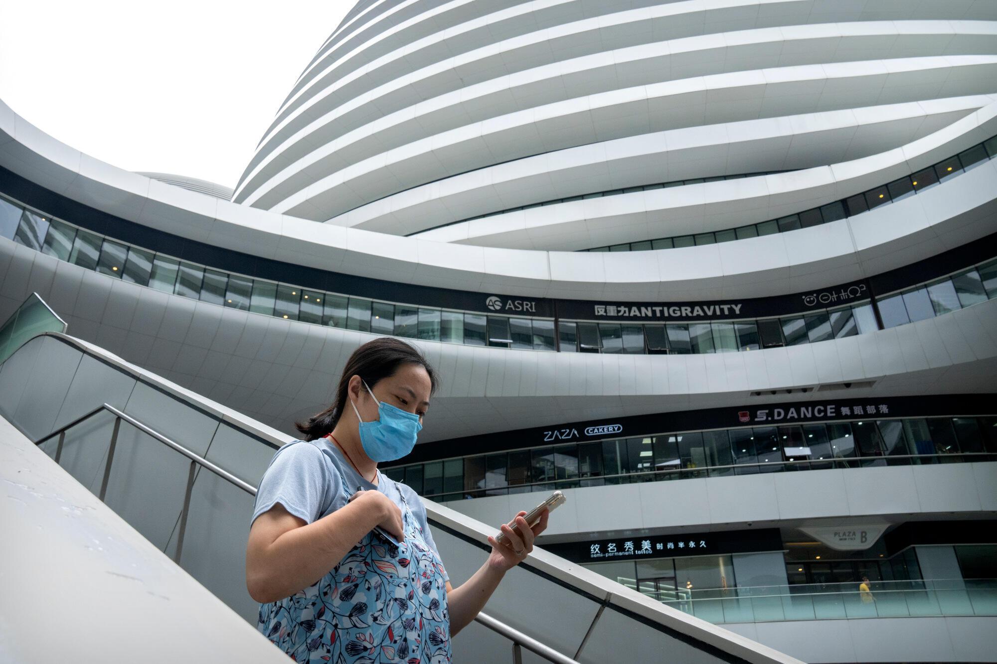 Chine - Masque - China - Pékin