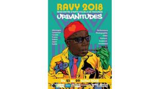 L'édition 2018 des Rencontres des arts visuels de Yaoundé se déroulent du 23 au 29 juillet 2018.