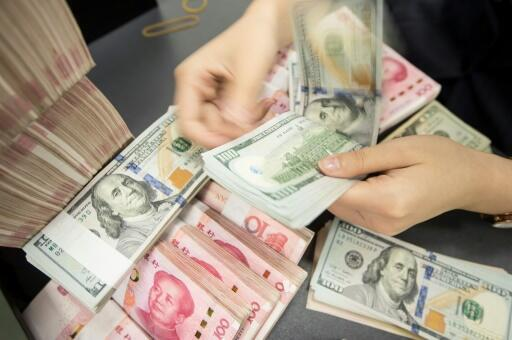 Washington formally labelled Beijing a currency manipulator when the yuan plunged below the key 7.0 per dollar threshold