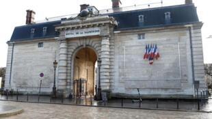 Cổng bệnh viện Pitie-Salpetriere, Paris, Pháp. Ảnh chụp ngày 26/02/2020