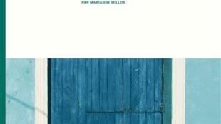 """""""Vidalina"""" es la tercera novela del cubano William Navarrete."""