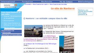 Le site Internet de l'université de Nanterre