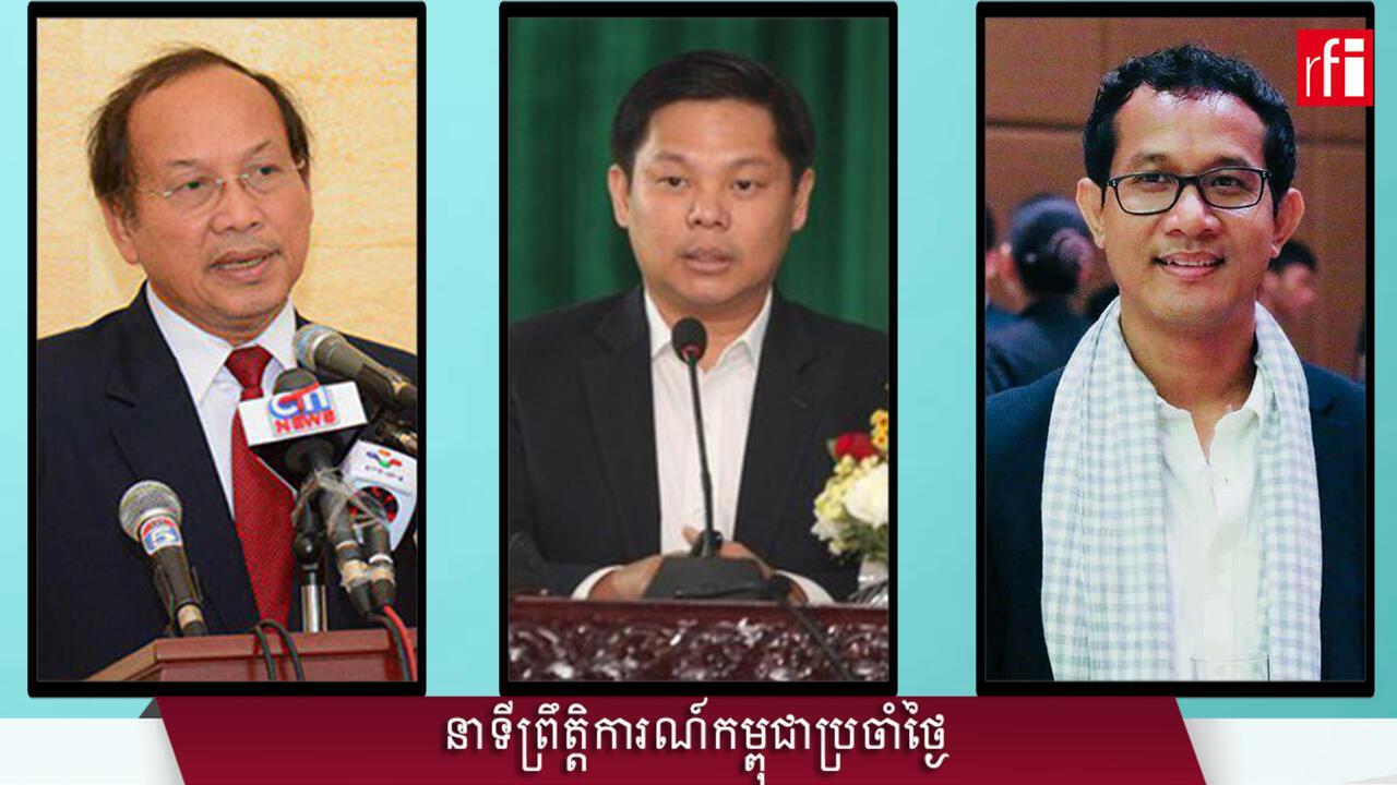 Daily Cambodia Event-Oudom-25-10-2021