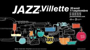 Jazz à la Villette 2016, affiche de l'édition 2016.