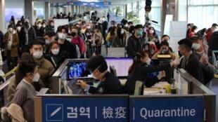 Vue de l'aéroport de Séoul, Corée du Sud.