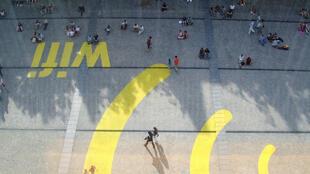 اتحادیۀ اروپا ١٢٠ میلیون یورو  صرف گسترش شبکۀ وای.فای رایگان میکند.