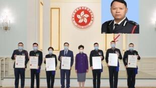 蔡展鹏(小图)2月时与一众警队高层因执行国安法获特首颁奖状嘉许。2021年5月12日