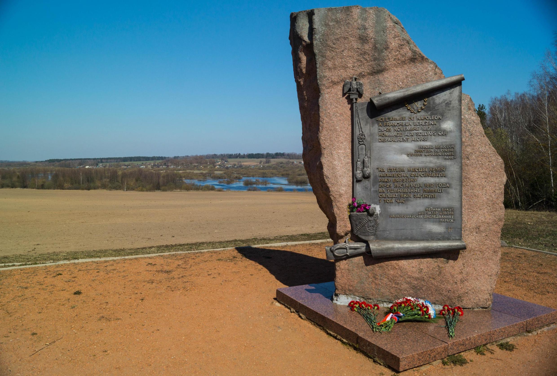 Памятный знак на месте переправы армии Наполеона через реку Березину