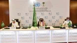 L'ONU n'a récolté que la moitié des 2,4 milliards de dollars réclamés pour le Yémen, ravagé par la guerre et le nouveau coronavirus, à l'issue d'une visioconférence organisée avec l'Arabie saoudite, le 2 juin 2020.