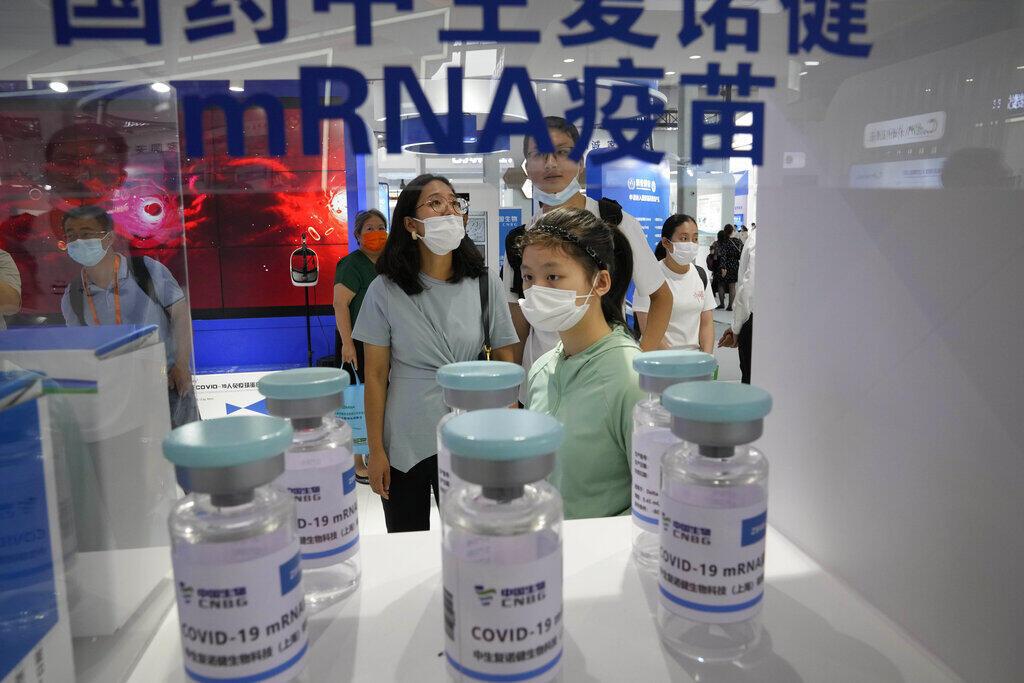 Pequim vacina