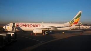 La compagnie Ethiopian Airlines touchée de plein fouet par le coronavirus.