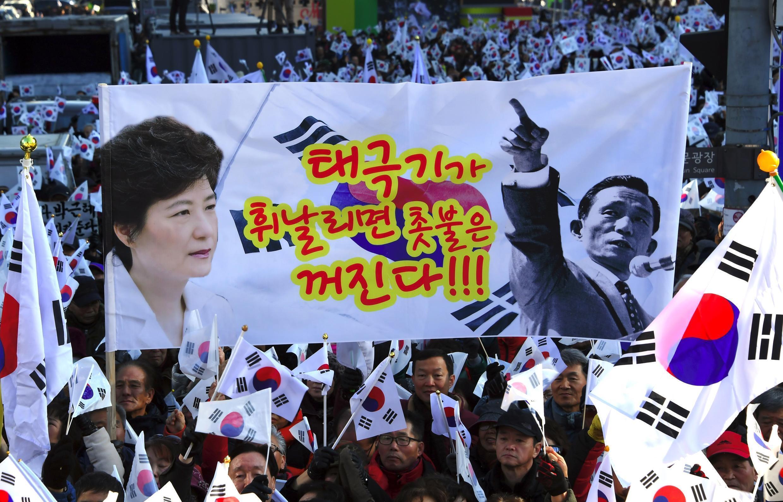 朴槿惠执政期间韩国政府曾列百余艺术人士上反政府黑名单