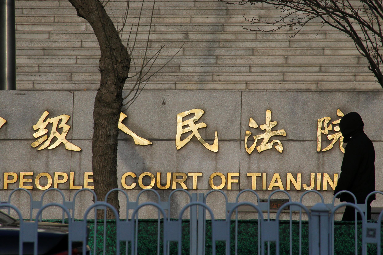 L'avocat Wang Quanzhang est jugé au tribunal à Tianjin ce mercredi 26 décembre.