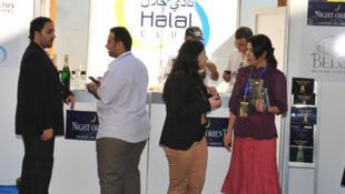 Salon international du Halal, à Meknès au Maroc.