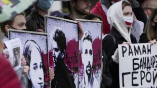 Pologne - Biélorussie - Manifestation - Activistes - Roman Protassevitch - AP21145747296279