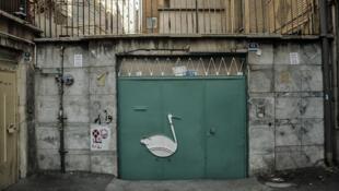 خانه پدری فروغ فرخزاد، واقع در خیابان امیریه تهران.