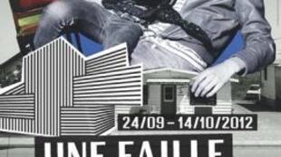L'affiche du spectacle de Mathieu Bauer.
