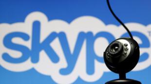 Логотип сервиса бесплатных звонков Skype