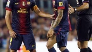 O lateral direito do Barcelona Daniel Alves teve lesão constatada em sua coxa esquerda.