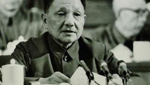 中共已故領導人鄧小平
