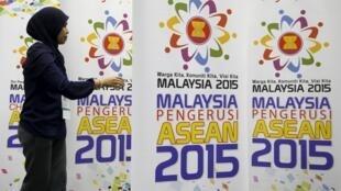 Logo thượng đỉnh ASEAN ở Kuala Lumpur, Malaysia, 24/04/2015.