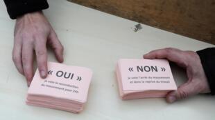 法铁工人投票决定要不要继续罢工