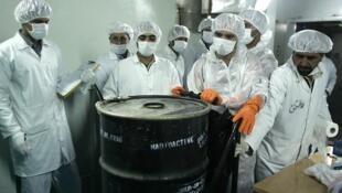 تأسیسات هسته ای ایران