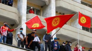 2020-10-15T092706Z_1995576774_RC2XIJ99KEB6_RTRMADP_3_KYRGYZSTAN-PROTESTS