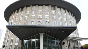 ساختمان دفتر مرکزی سازمان منع سلاح های شیمیایی در لاهه.